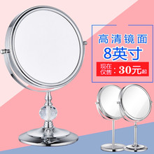 8英寸wa面珠宝店柜ke宿舍桌面公主美容女放大号梳镜子化妆镜