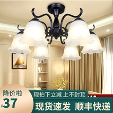 吊灯简wa温馨卧室灯lp欧大气客厅灯铁艺餐厅灯具新式美式吸顶