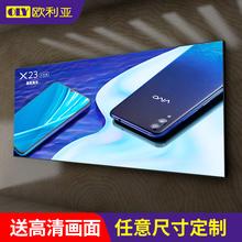 UV软wa天花ledlp卡布灯箱广告牌挂墙式手机店拉布铝型材定做