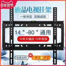 电视通wa壁挂墙支架lp佳创维海信TCL三星索尼325565英寸