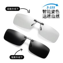 变色近wa铝镁夹片式lp用偏光太阳镜男女开车司机驾驶镜潮