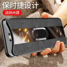 oppofiwa3dx手机lpdx保护套find x全包防摔oppo硅胶软壳fx