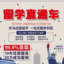 英国澳洲wa1加坡香港lp出国留学文书咨询中介一对一全程服务