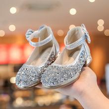 2021春款wa童(小)高跟公lp鞋儿童水晶鞋亮片水钻皮鞋表演走秀鞋
