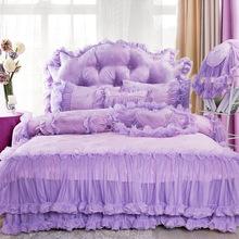 芯屹莎 蕾丝特价四件wa7 婚庆床lp家纺紫色提花公主床上用品
