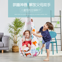 【正品waGladSlpg婴幼儿宝宝秋千室内户外家用吊椅北欧布袋秋千
