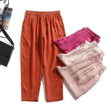 202wa夏季重磅铜ls裤真丝宽松(小)个子八分(小)脚九分裤子哈伦裤女
