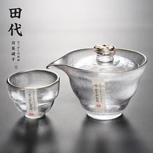 手工磨wa 甩制玻璃ls碗公道杯茶杯壶泡茶器功夫茶具套装