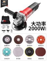 角磨机wa功能抛光手ls用(小)型切割机手砂轮