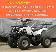 4轮摩托车沙滩wa4四轮越野ls加油四驱雪地电动炫酷漂移车。