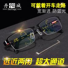 防蓝光wa花镜男远近ls色高清智能多焦点远视自动变焦老光眼镜