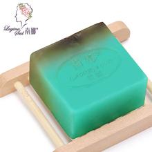 LAGwaNASUDls茶树手工皂洗脸皂祛粉刺香皂洁面皂
