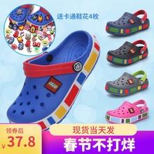 (小)乐高wa洞鞋 宝宝ls童 沙滩鞋中大童防水防滑软底室内女凉鞋