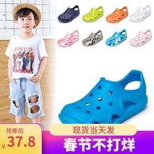 洞洞鞋wa童男童沙滩ls20新式女宝宝凉鞋果冻防滑软底(小)孩中大童