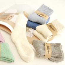 【3双wa】超厚保暖ls加厚女士羊毛袜中短筒冬季袜子精品袜子