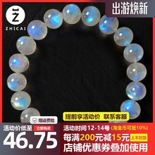 单圈多wa月光石手链ls长石手串冰种蓝光月光 水晶时尚饰品