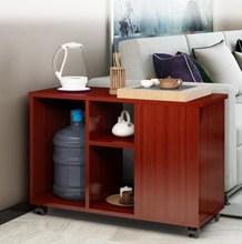 沙发侧wa上旁边的(小)ls柜烧水台活动带轮可移动式客厅侧角北。