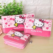 韩款卡wa创意零钱包ls长短式女生公主可爱动漫拉链学生宝宝皮夹