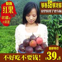 百里山wa摘孕妇福建ls级新鲜水果5斤装大果包邮西番莲