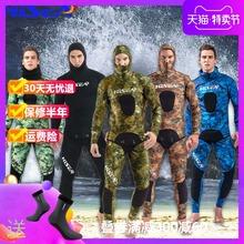 自由男wa暖防寒冬季ls57mm分体连湿加厚装备橡胶水母衣