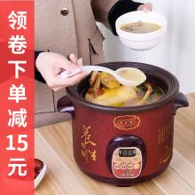 电炖锅wa用紫砂锅全ls砂锅陶瓷BB煲汤锅迷你宝宝煮粥(小)炖盅