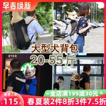 日本道wa新式宠物包ls旅行背包猫咪狗狗外出宠物包胸前背包
