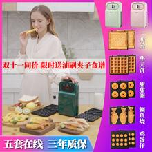 AFCwa明治机早餐ls功能华夫饼轻食机吐司压烤机(小)型家用