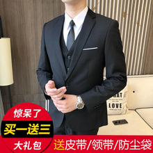 [walls]西服套装男士职业正装商务
