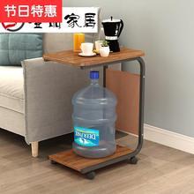 带轮客wa移动烧水茶ls子立式茶水c柜可放饮水桶侧边