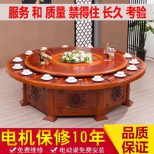 饭店活wa大圆桌转台ls大型宴请会客结婚桌面宴席圆盘