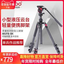 milwaboo米泊lsA轻便 单反三脚架便携 摄像碳纤维户外旅行照相机三角架手