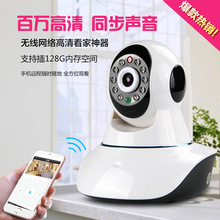 家用高wa无线摄像头lswifi网络监控店面商铺手机远程监控器