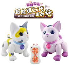 盈佳智wa遥控机器猫ls益智电动声控(小)猫音乐宝宝玩具