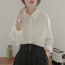 白色衬wa女宽松设计ls春秋长袖百搭气质叠穿垂感百搭尖领衬衣