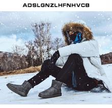 冬潮流wa士皮面短筒te水防滑加绒加厚棉靴大码男鞋套筒