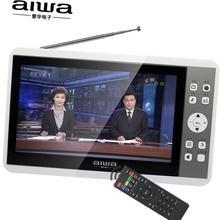 自带天wa地面波(小)电temb电视机老的迷你便携式掌上手持看戏机