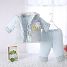 婴儿秋冬季加厚棉衣wa6件套装男te装纯棉马甲外套新生儿棉袄