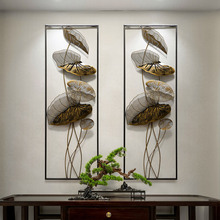 创意荷wa餐厅墙饰装te轻奢 新中式立体铁艺挂件玄关过道壁饰