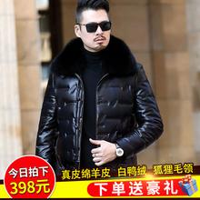 冬季海wa真皮皮衣中te狸毛领加厚真皮羽绒服中长式外套爸爸装