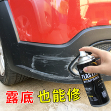 汽车轮wa保险杠划痕te器塑料件修补漆笔翻新剂磨砂黑色自喷漆