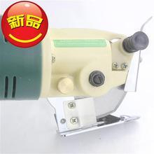 裁剪◆wa制◆机家用te动修枝剪便携式电动裁布电剪刀裁布手持