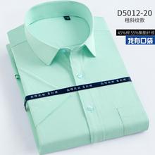 夏季薄式短袖wa3衫男浅绿te业工装粗斜纹衬衣男上班半袖寸杉