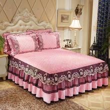 欧式天wa绒床裙纯色oe棉床罩单件冬保暖韩式蕾丝花边床单1.8m