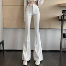 拉夏贝尔Vwa2UGEEcq腰微喇叭裤修身显瘦休闲阔腿拖地长裤女装