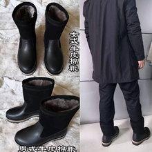 户外雪地靴保暖加绒靴子中筒wa10毛一体cq冬季真皮男女棉鞋