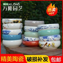 水仙 wa档细腻无孔cm仙盆 景德镇陶瓷盆 碗莲植物多肉盆