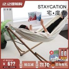 日本进waSifflcm外家用便携吊床室内懒的休闲吊椅网红阳台秋千