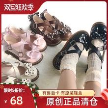 【波点礼盒 】wa系原创单鞋de圆头平底Lolita(小)皮鞋学生鞋子