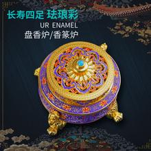 藏式珐琅彩盘香炉铜合金仿