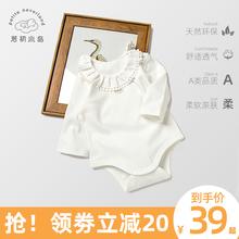 婴儿有wa棉荷叶花边de衣春秋3-24月宝宝包屁衣打底衫三角爬服